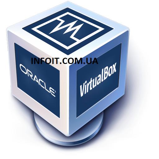 Как установить VirtualBox на CentOS 8
