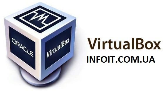 Как установить VirtualBox на Manjaro 20