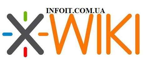 Как установить XWiki на Ubuntu 20.04 LTS