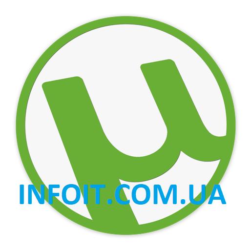 Как установить uTorrent на Manjaro 20