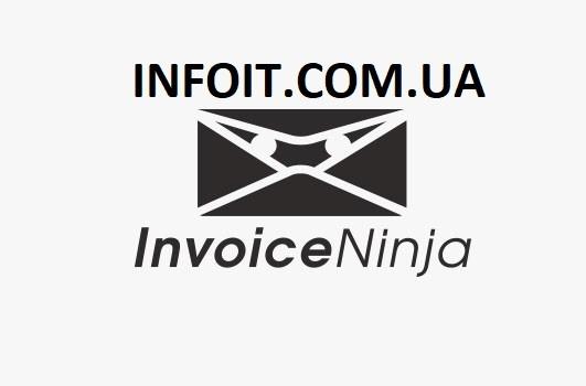 Как установить Invoice Ninja на CentOS 8