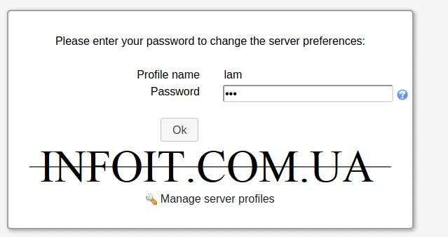 Как установить диспетчер учетных записей LDAP на CentOS 8