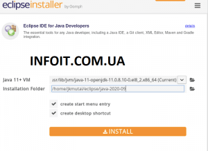 install-eclipse-ide