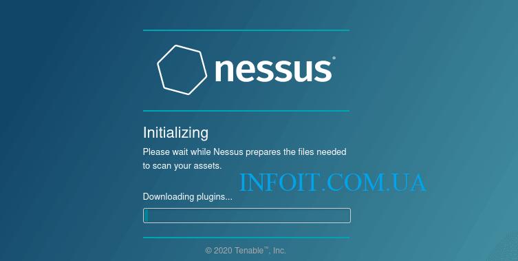 Как установить сканер Nessus