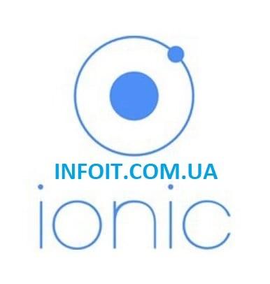 Как установить Ionic Framework на