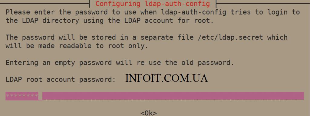 Как настроить клиент LDAP в Ubuntu 20.04 | 18.04 | 16.04