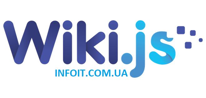Как установить Wiki.js на CentOS 8