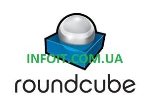 Как установить веб-почту Roundcube на Ubuntu 20.04 LTS