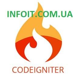 Как установить CodeIgniter на Debian 10