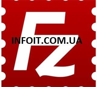 Как установить Filezilla на Ubuntu 20.04 LTS