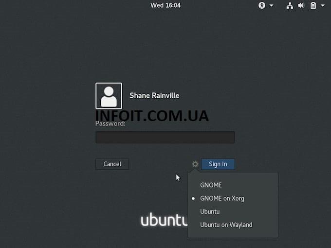 Как установить Gnome на Ubuntu 20.04 LTS