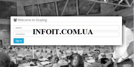 Как установить Graylog в Ubuntu 20.04 LTS