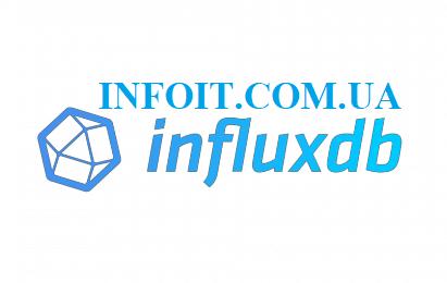 Как установить InfluxDB в