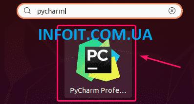 Как установить PyCharm в Ubuntu 20.04 LTS