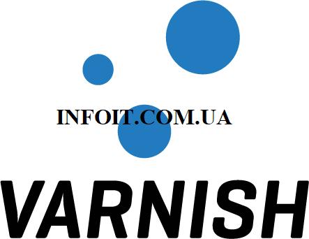 Как установить Varnish в Ubuntu 20.04 LTS