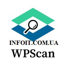 Как установить WPScan в Ubuntu 20.04 LTS