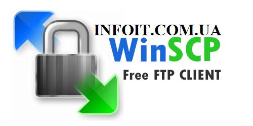 Как установить WinSCP в Ubuntu 20.04 LTS