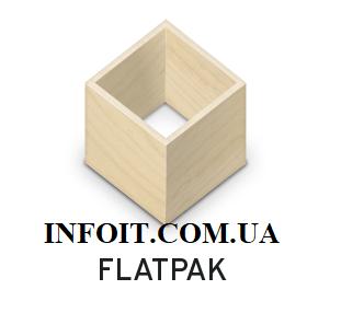 Как установить Flatpak на