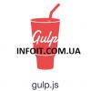 Как установить Gulp.js в