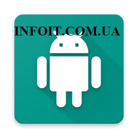 Как запускать приложения Android в Linux с Anbox