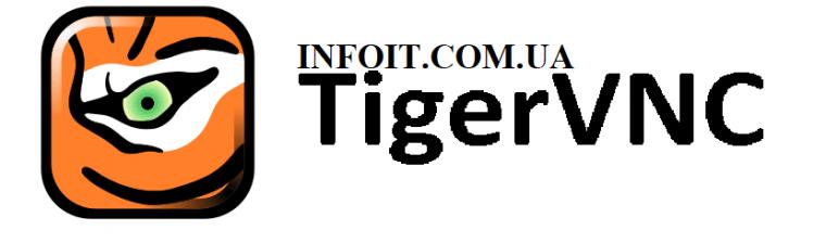 Как настроить сервер TigerVNC на CentOS 8 для RDP