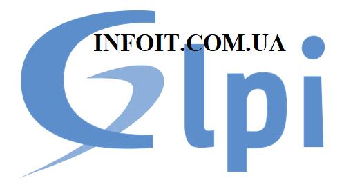 Как установить GLPI в Ubuntu 20.04 LTS