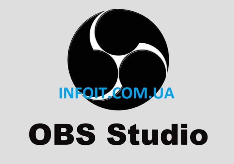 Как установить OBS Studio на Ubuntu 20.04 LTS