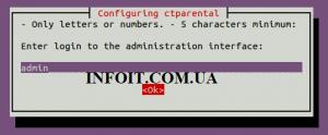 Как установить CTparental в Ubuntu 20.04 LTS