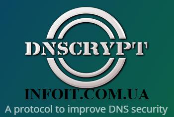 Как установить DNSCrypt в Ubuntu 20.04 LTS