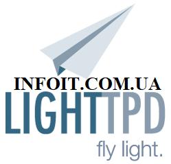 Как установить Lighttpd, PHP и MariaDB в Ubuntu 20.04 LTS