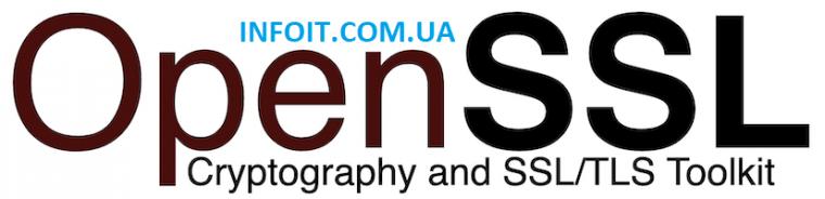Как установить OpenSSL в Ubuntu 20.04 LTS