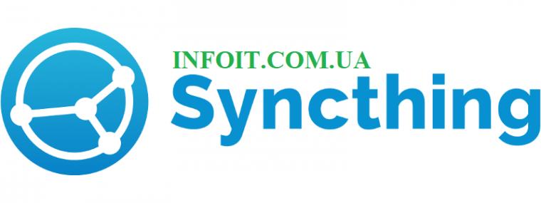 Как установить Syncthing в Ubuntu 20.04 LTS