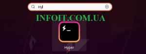 Как установить Hyper Terminal в Ubuntu 20.04 LTS