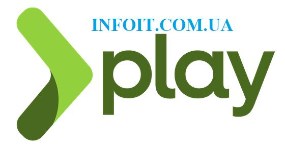 Как установить Play Framework на