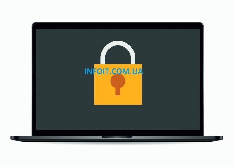 Как защитить macbook