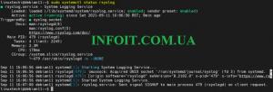 Как настроить сервер Rsyslog на Debian 11 (Bullseye)