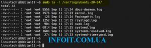 Как настроить сервер Rsyslog на Debian 11 (Bullseye) 7