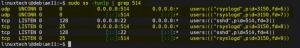 Как настроить сервер Rsyslog на Debian 11 (Bullseye)3