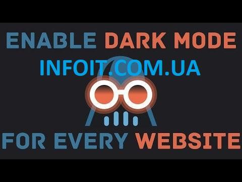 Как установить темную тему для всех сайтов
