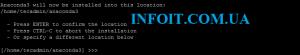 Как установить Anaconda в Ubuntu 20.04 2
