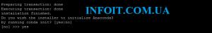 Как установить Anaconda в Ubuntu 20.04 3
