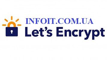 Как установить Certbot на AlmaLinux 8