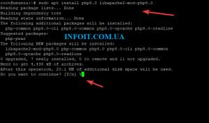 Как установить FreeRADIUS и Daloradius в Ubuntu 20.04 5