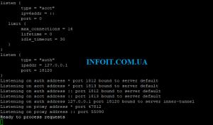Как установить FreeRADIUS и Daloradius в Ubuntu 20.04 8