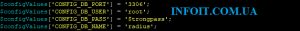 Как установить FreeRADIUS и Daloradius в Ubuntu 20.04 9