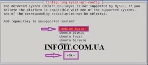 Как установить MySQL на Debian 11