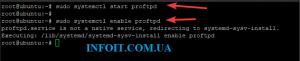 Как установить ProFTPD в Ubuntu 20.04 1