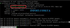 Как установить ProFTPD в Ubuntu 20.04 2