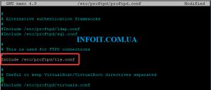 Как установить ProFTPD в Ubuntu 20.04 7