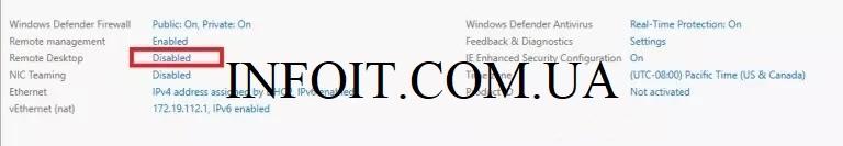 Удалённый рабочий стол RDP: как включить и как подключиться по RDP Windows Server 2019
